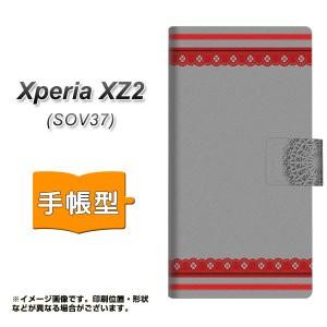 メール便送料無料 au Xperia XZ2 SOV37 手帳型スマホケース 【 YB806 レース04 】横開き (au エクスペリア XZ2 SOV37/SOV37用/スマホケー