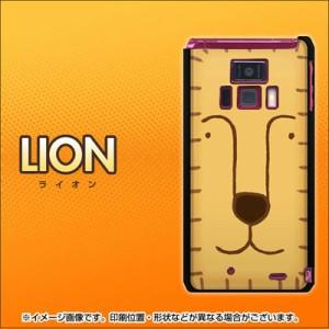 docomo REGZA Phone T-01D /Disney Mobile F-08D スマホケース【356 らいおん (素材:ブラック)】