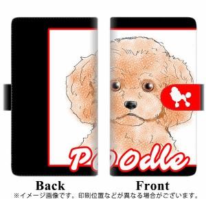 プルームテック ケース 手帳 ploomtech 革 ケース YD905 プードル01 プルームテック キャリーケース レザー ギフト 電子タバコ カバー
