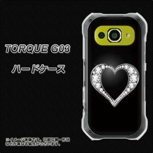 TORQUE G03 ハードケース / カバー【041 ラインストーンゴージャスハート 素材クリア】(トルク G03/TORQUEG03用)
