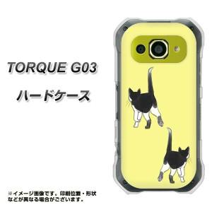 TORQUE G03 ハードケース / カバー【YJ218 ネコ ねこ 猫 かわいい 素材クリア】(トルク G03/TORQUEG03用)