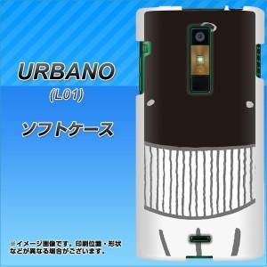 アウトレット au URBANO L01 TPU ソフトケース / やわらかカバー【355 くじら 素材ホワイト】 UV印刷 (アルバーノ/L01用)