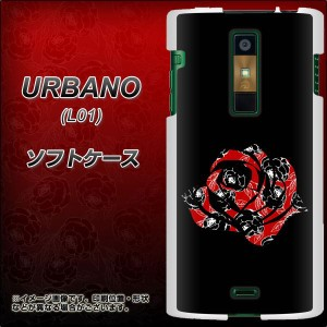 アウトレット au URBANO L01 TPU ソフトケース / やわらかカバー【1186 レッドローズ in ブラックローズ 素材ホワイト】 UV印刷 (アルバ