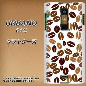 アウトレット au URBANO L01 TPU ソフトケース / やわらかカバー【1295 コーヒー豆 素材ホワイト】 UV印刷 (アルバーノ/L01用)