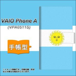 メール便送料無料 VAIO PhoneA VPA0511S 手帳型スマホケース 【 666 アルゼンチン 】横開き (VAIO PhoneA VPA0511S/VPA0511S用/スマホケ