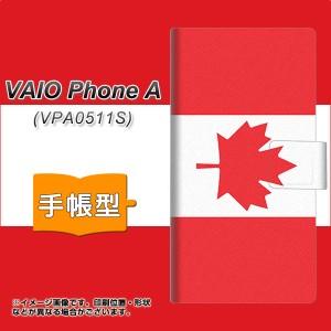 メール便送料無料 VAIO PhoneA VPA0511S 手帳型スマホケース 【 669 カナダ 】横開き (VAIO PhoneA VPA0511S/VPA0511S用/スマホケース/手