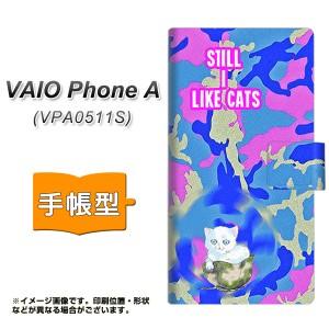 メール便送料無料 VAIO PhoneA VPA0511S 手帳型スマホケース 【 YA897 ヘルメットの子猫 L 】横開き (VAIO PhoneA VPA0511S/VPA0511S用/