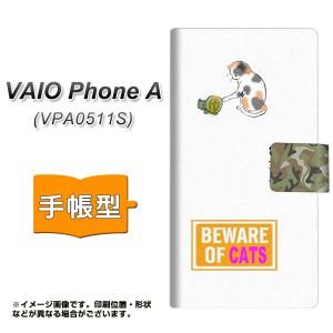 メール便送料無料 VAIO PhoneA VPA0511S 手帳型スマホケース 【 YA898 ミケと手榴弾 L 】横開き (VAIO PhoneA VPA0511S/VPA0511S用/スマ