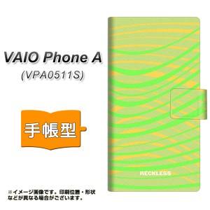 メール便送料無料 VAIO PhoneA VPA0511S 手帳型スマホケース 【 YB985 クロスウェービー01 】横開き (VAIO PhoneA VPA0511S/VPA0511S用/