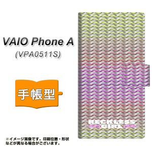 メール便送料無料 VAIO PhoneA VPA0511S 手帳型スマホケース 【 YC812 バスケット01 】横開き (VAIO PhoneA VPA0511S/VPA0511S用/スマホ