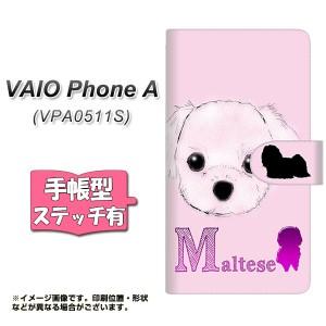 メール便送料無料 VAIO PhoneA VPA0511S 手帳型スマホケース 【ステッチタイプ】 【 YD842 マルチーズ01 】横開き (VAIO PhoneA VPA0511S