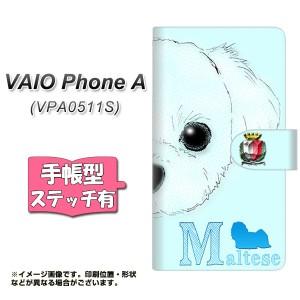 メール便送料無料 VAIO PhoneA VPA0511S 手帳型スマホケース 【ステッチタイプ】 【 YD843 マルチーズ02 】横開き (VAIO PhoneA VPA0511S