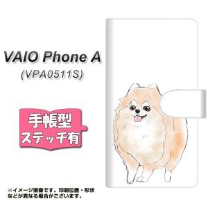 メール便送料無料 VAIO PhoneA VPA0511S 手帳型スマホケース 【ステッチタイプ】 【 YD937 ポメラニアン03 】横開き (VAIO PhoneA VPA051