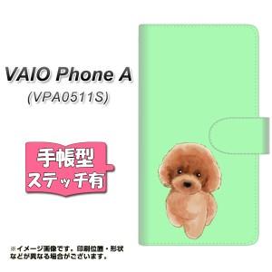 メール便送料無料 VAIO PhoneA VPA0511S 手帳型スマホケース 【ステッチタイプ】 【 YJ052 トイプー01 グリーン  】横開き (VAIO PhoneA