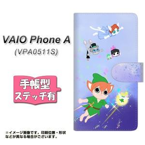 メール便送料無料 VAIO PhoneA VPA0511S 手帳型スマホケース 【ステッチタイプ】 【 YJ256 ピーターにゃん 】横開き (VAIO PhoneA VPA051