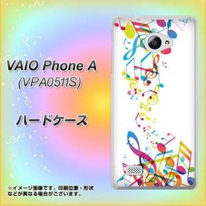 VAIO PhoneA VPA0511S ハードケース / カバー【319 音の砂時計 素材クリア】(VAIO PhoneA VPA0511S/VPA0511S用)