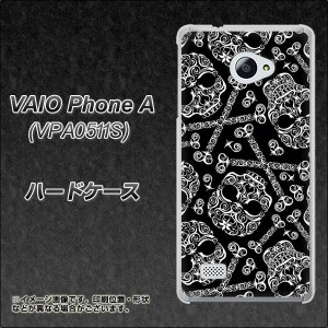 VAIO PhoneA VPA0511S ハードケース / カバー【363 ドクロの刺青 素材クリア】(VAIO PhoneA VPA0511S/VPA0511S用)