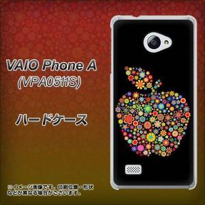 e0103a603605ea VAIO PhoneA VPA0511S ハードケース / カバー【1195 カラフルアップル 素材クリア】(VAIO