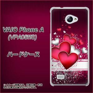 VAIO PhoneA VPA0511S ハードケース / カバー【VA835 ハートの息吹 素材クリア】(VAIO PhoneA VPA0511S/VPA0511S用)
