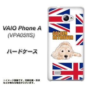 VAIO PhoneA VPA0511S ハードケース / カバー【YD825 ゴールデン01 素材クリア】(VAIO PhoneA VPA0511S/VPA0511S用)