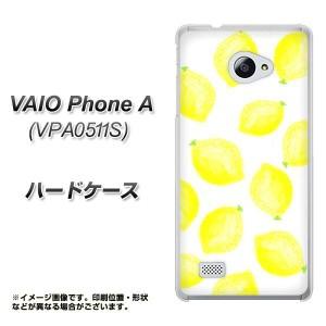 VAIO PhoneA VPA0511S ハードケース / カバー【YJ150 フルーツ レモン 1 素材クリア】(VAIO PhoneA VPA0511S/VPA0511S用)