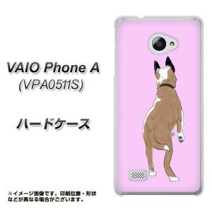 VAIO PhoneA VPA0511S ハードケース / カバー【YJ215 犬後ろ姿 素材クリア】(VAIO PhoneA VPA0511S/VPA0511S用)