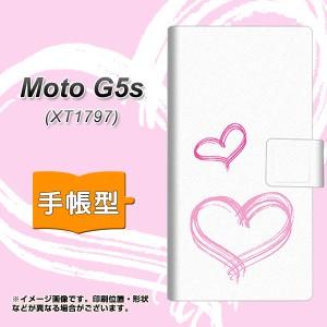 メール便送料無料 Moto G5s XT1797 手帳型スマホケース 【 OE862 愛 】横開き (モト G5s XT1797/XT1797用/スマホケース/手帳式)