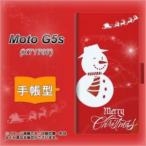メール便送料無料 Moto G5s XT1797 手帳型スマホケース 【 XA802 ウインク雪だるま 】横開き (モト G5s XT1797/XT1797用/スマホケース/手