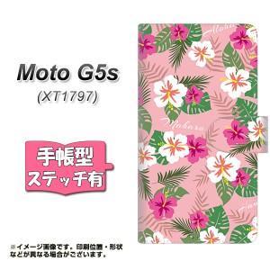 メール便送料無料 Moto G5s XT1797 手帳型スマホケース 【ステッチタイプ】 【 SC882 ハワイアンアロハレトロ ピンク 】横開き (モト G5s