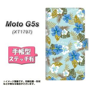 メール便送料無料 Moto G5s XT1797 手帳型スマホケース 【ステッチタイプ】 【 SC883 ハワイアンアロハレトロ ブルー 】横開き (モト G5s