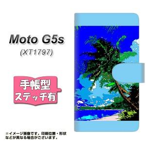 メール便送料無料 Moto G5s XT1797 手帳型スマホケース 【ステッチタイプ】 【 YC980 トロピカル01 】横開き (モト G5s XT1797/XT1797用/