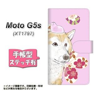メール便送料無料 Moto G5s XT1797 手帳型スマホケース 【ステッチタイプ】 【 YJ004 柴犬 和柄 桜 】横開き (モト G5s XT1797/XT1797用/