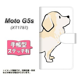 メール便送料無料 Moto G5s XT1797 手帳型スマホケース 【ステッチタイプ】 【 YJ171 犬 Dog ゴールデンレトリバー 】横開き (モト G5s X