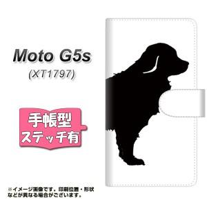 メール便送料無料 Moto G5s XT1797 手帳型スマホケース 【ステッチタイプ】 【 YJ172 犬 Dog ゴールデンレトリバー  黒 】横開き (モト G