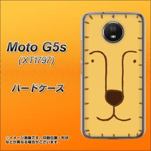 Moto G5s XT1797 ハードケース / カバー【356 らいおん 素材クリア】(モト G5s XT1797/XT1797用)