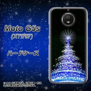 Moto G5s XT1797 ハードケース / カバー【589 ブルーライトツリー 素材クリア】(モト G5s XT1797/XT1797用)