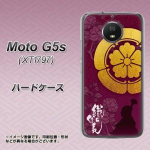 Moto G5s XT1797 ハードケース / カバー【AB803 織田信長シルエットと家紋 素材クリア】(モト G5s XT1797/XT1797用)