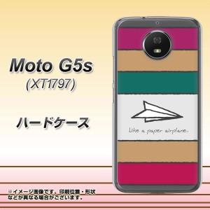 d31bc01a4a Moto G5s XT1797 ハードケース / カバー【IA809 かみひこうき 素材クリア】(