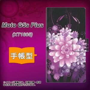 メール便送料無料 Moto G5s Plus XT1805 手帳型スマホケース 【 564 3Dフラワー 】横開き (Moto G5s プラス XT1805/XT1805用/スマホケー