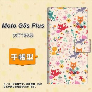 メール便送料無料 Moto G5s Plus XT1805 手帳型スマホケース 【 693 ネコのあそび場 】横開き (Moto G5s プラス XT1805/XT1805用/スマホ