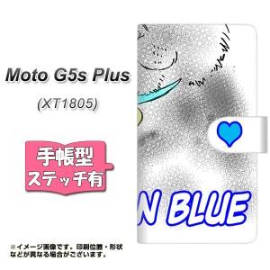 メール便送料無料 Moto G5s Plus XT1805 手帳型スマホケース 【ステッチタイプ】 【 YA805 ロシアンブルー 】横開き (Moto G5s プラス XT