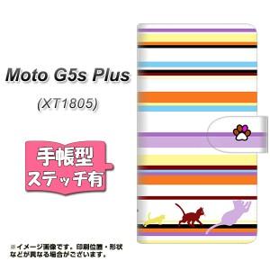 メール便送料無料 Moto G5s Plus XT1805 手帳型スマホケース 【ステッチタイプ】 【 YA887 ストライプネコ01 】横開き (Moto G5s プラス
