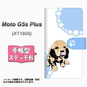 メール便送料無料 Moto G5s Plus XT1805 手帳型スマホケース 【ステッチタイプ】 【 YF994 バウワウ05 】横開き (Moto G5s プラス XT1805