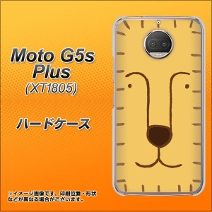 Moto G5s Plus XT1805 ハードケース / カバー【356 らいおん 素材クリア】(Moto G5s プラス XT1805/XT1805用)