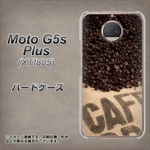 Moto G5s Plus XT1805 ハードケース / カバー【VA854 コーヒー豆 素材クリア】(Moto G5s プラス XT1805/XT1805用)