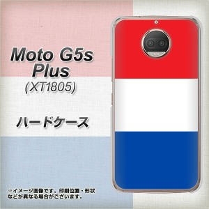 Moto G5s Plus XT1805 ハードケース / カバー【VA975 オランダ 素材クリア】(Moto G5s プラス XT1805/XT1805用)