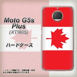 Moto G5s Plus XT1805 ハードケース / カバー【VA976 カナダ 素材クリア】(Moto G5s プラス XT1805/XT1805用)