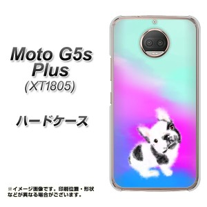 Moto G5s Plus XT1805 ハードケース / カバー【YJ227 犬 イヌ いぬ フレンチ ブルドック かわいい 素材クリア】(Moto G5s プラス XT1805