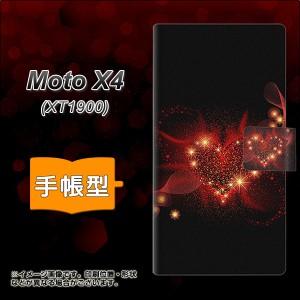 メール便送料無料 Moto X4 XT1900 手帳型スマホケース 【 382 ハートの創生 】横開き (モト X4 XT1900/XT1900用/スマホケース/手帳式)
