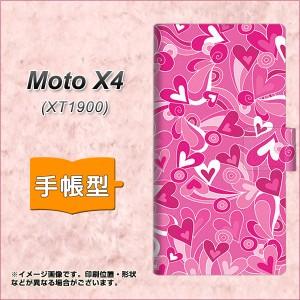 メール便送料無料 Moto X4 XT1900 手帳型スマホケース 【 383 ピンクのハート 】横開き (モト X4 XT1900/XT1900用/スマホケース/手帳式)